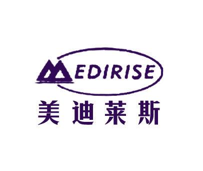美迪莱斯-EDIRISE