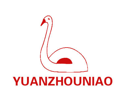 YUANZHOUNIAO