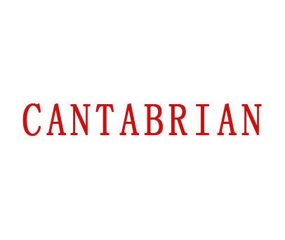 坎塔布连山-CANTABRIAN