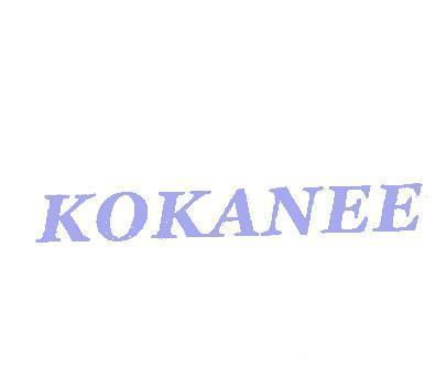 KOKANEE