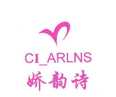 娇韵诗-CIARLNS