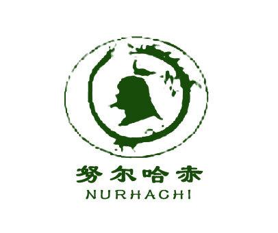 努尔哈赤-NURHACHI
