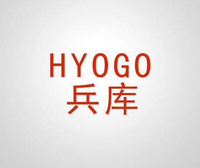 兵库-HYOGO