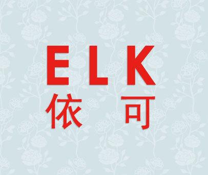 依可-ELK