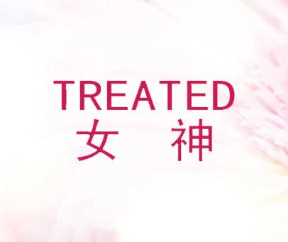 女神-TREATED