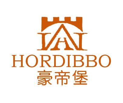 豪帝堡-HORDIBBO