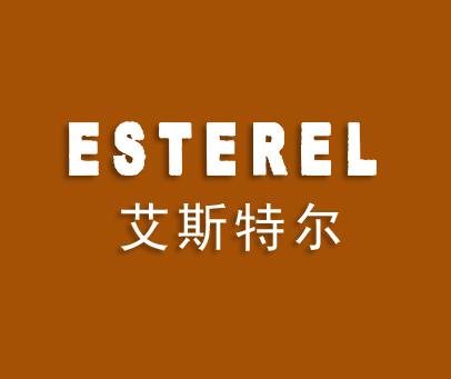 艾斯特尔-ESTEREL
