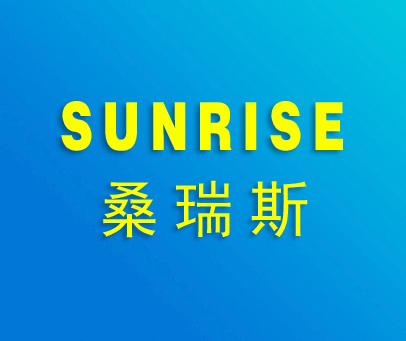 桑瑞斯-SUNRISE