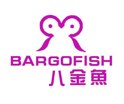 八金鱼-BARGOFISH
