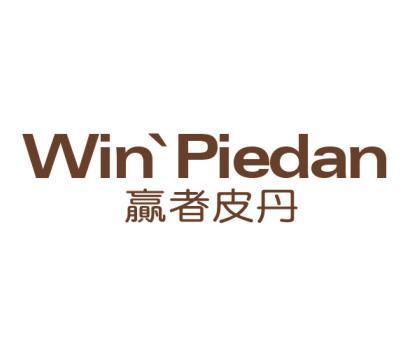 赢者皮丹-WINPIEDAN