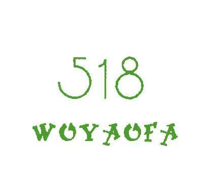 WUYAUFAWOYAOFA-518