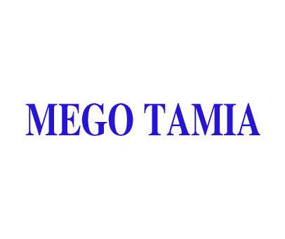 MEGOTAMIA