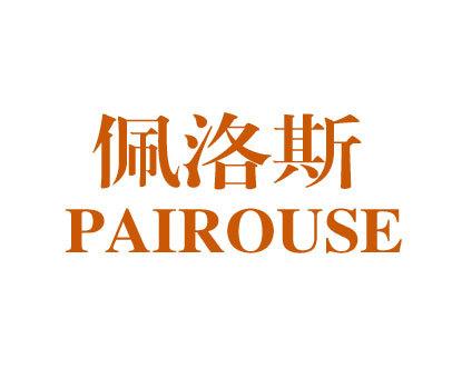 佩洛斯-PAIROUSE