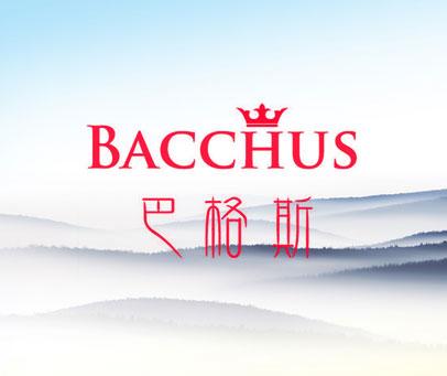 巴格斯 BACCHUS