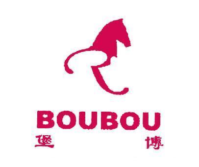 堡博-BOUBOU