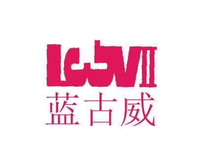 蓝古威-LWVI