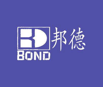 邦德-BOND