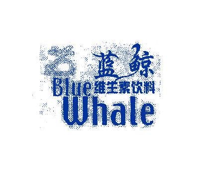 蓝鲸维生素饮料-BLUEWHALE