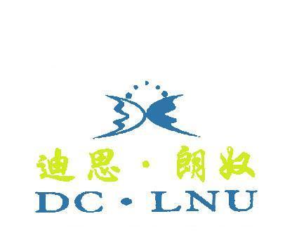 迪思朗奴-DCLNU