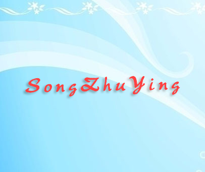 SONGZHUYING