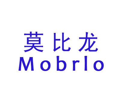 莫比龙-MOBRLO