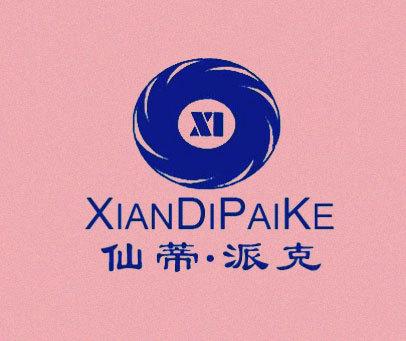 仙蒂派克-XI