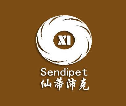 仙蒂沛克-XI-SENDIPET