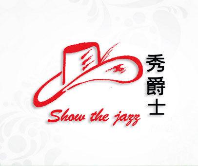秀爵士-SHOWTHEJAZZ