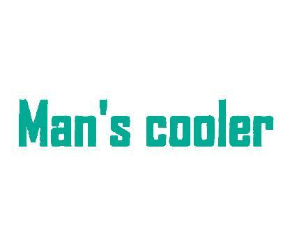 MAN SCOOLER