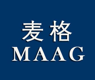 麦格-MAAG