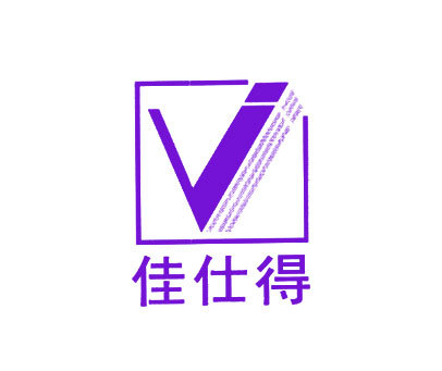 佳仕得-V
