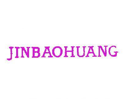 JINBAOHUANG