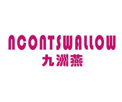 九洲燕-NCONTSWALLOW