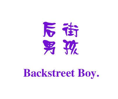 后街男孩-BACKSTREETBOY