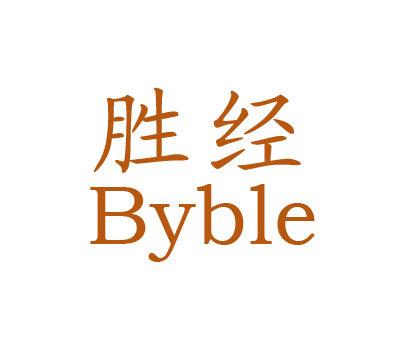 胜经-BYBLE