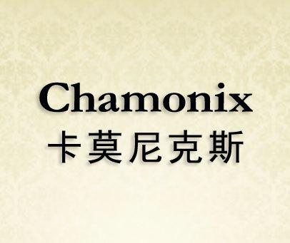 卡莫尼克斯-CHAMONIX