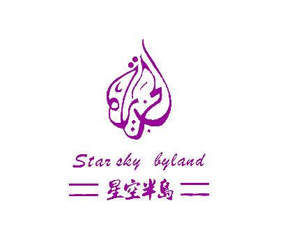 星空半岛-STARSKYBYLANDSTARSKYBYLAND