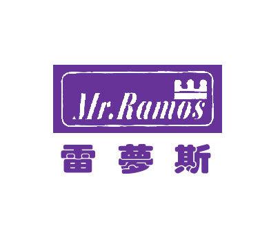 雷梦斯 MR RAMOS