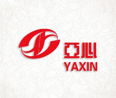 亚心-YAXIN