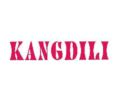 KANGDILI