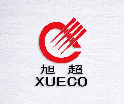 旭超-XUECO