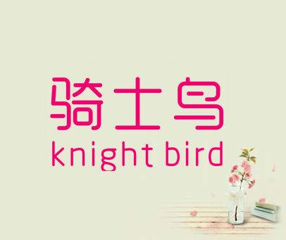 騎士鳥 KNIGHT BIRD