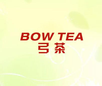 弓茶 BOW TEA