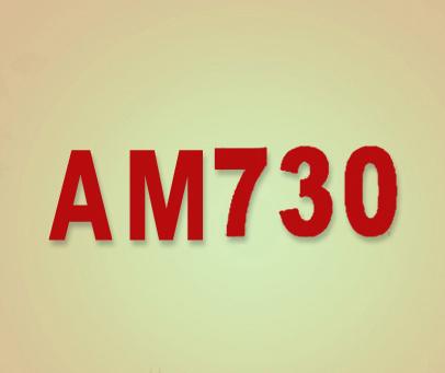 AM-730
