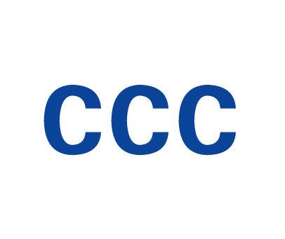 CCC商标 CCC商标转让推荐信息 好听商标转让网