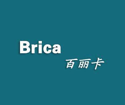 百丽卡-BRICA