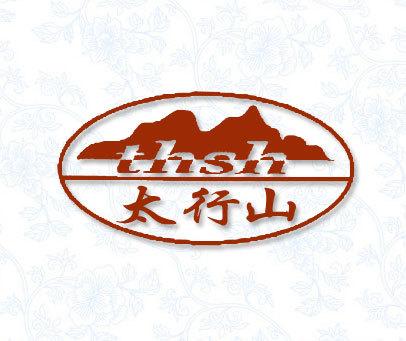太行山-THSH