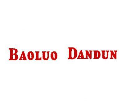 BAOLUODANDUN