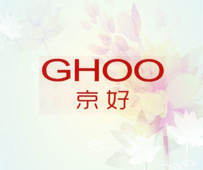 京好 GHOO