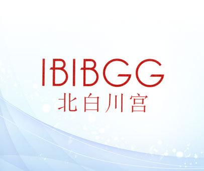 北白川宮 IBIBGG